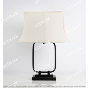 Asian Black Modern Chinese Table Lamp Citilux