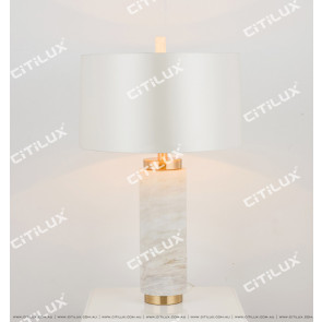Jazz White Marble Cylindrical Table Lamp Citilux