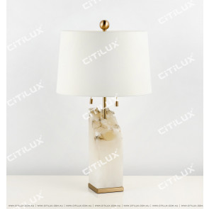 Marble Cloth Table Lamp Citilux