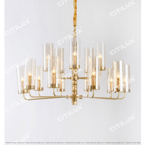 All-Copper Shaped Glass Shade Chandelier Two Tiers Citilux