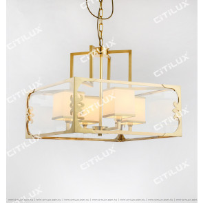 Copper Simple Chinese Fabric Square Chandelier Small Citilux
