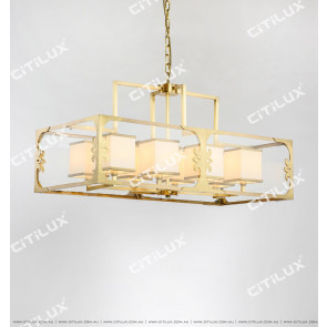 Copper Simple Chinese Fabric Chandelier Citilux