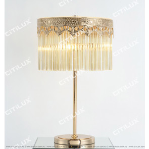 Dry Ochre Modern French Lace Table Lamp Citilux