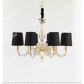 Transparent Glass Tube Chandelier Citilux