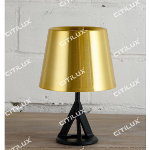 Metal Texture Industrial Wind Table Lamp Citilux