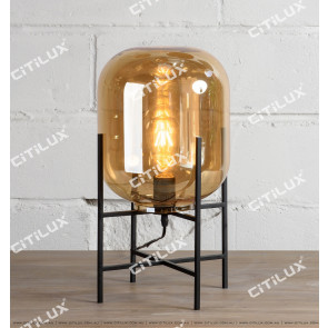 Dry Ochre Glass Modern Table Lamp Citilux