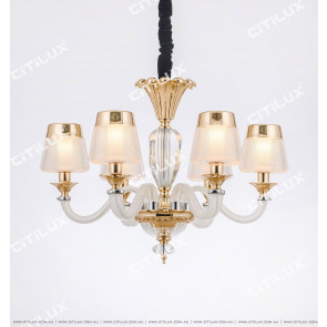 French Gold Frosted Glass Tube Chandelier Citilux