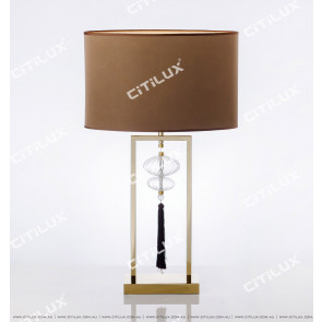Modern Chinese Stainless Steel Table Lamp Citilux