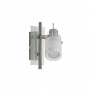18 cm Glass Shade Spotlight Ace Lighting
