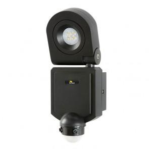 Arcolux LED 10W Single Floodlight with Sensor Brilliant Lighting