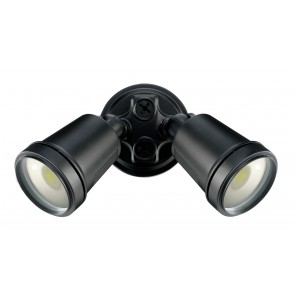 Hunter II AC LED Twin Spotlight Brilliant Lighting
