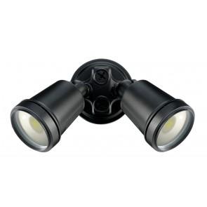 Hunter II AC LED Twin Spotlight Brilliant Lighting