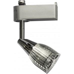 Rocket LED Track Spotlight Brilliant Lighting