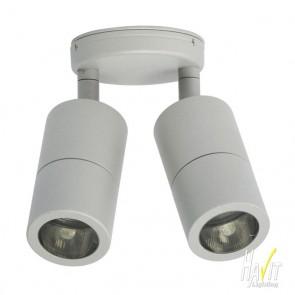 12V LED Tivah Small Adjustable Outdoor Wall/Ceiling Pillar Light in Silver Havit