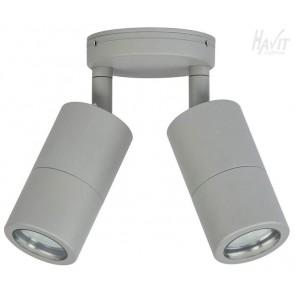 Double Adjustable 2 Light Wall Pillar Light in Silver Havit