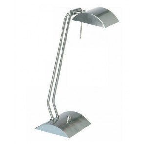 Tessa Table Lamp Mercator Lighting