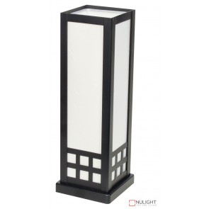 Sojo Table Lamp Black With Card Insert ORI