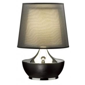 Matro Table Lamp Smarlux Lighting