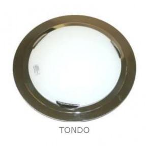 Tondo 100W Halogen Oyster in Satin Chrome V M Imports