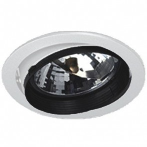 Commercial Low Voltage AR111 Halogen Gimbal Fitting in White Vibe Lighting