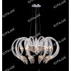 Modern Jellyfish Shaped Leaded Glass Chandelier Large Citilux