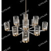 Stainless Steel Textured Glass Cover Engraved Double Chandelier Citilux